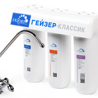 Фильтр Гейзер Классик для мягкой воды