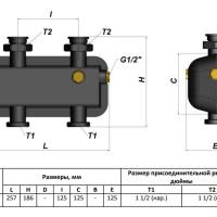 Гидравлическая стрелка 5 м3/час STOUT SDG-0015-004003